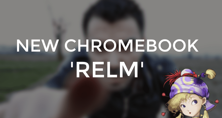 New Chromebook With Force Touch (Pressure Sensitive) Display: Meet 'Relm'