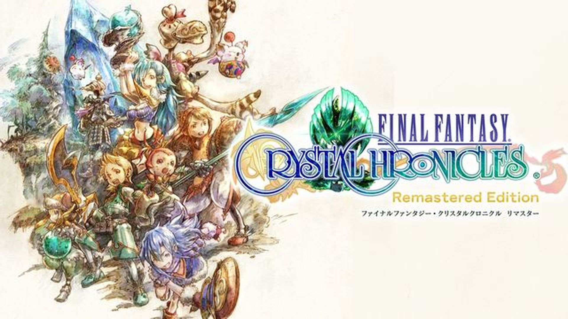 'Final Fantasy Crystal Chronicles Remastered Edition' Available In August. Here's Why We're Excited